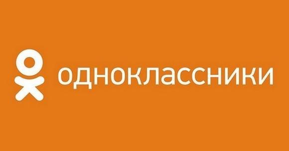 Логотип ОдноклассникиJ