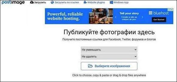 Postimages.org