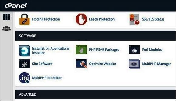 Раздел Software