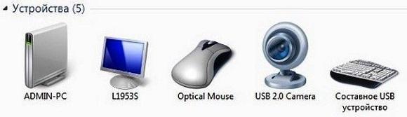 Видим доступные устройства в системе