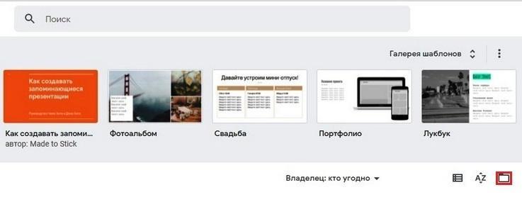 Кликаем открыть окно выбора файла