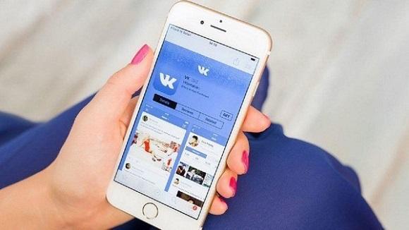 ВК – популярная соцсеть
