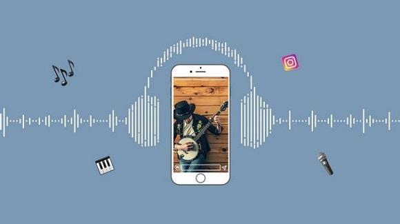 Музыка в инстаграмм