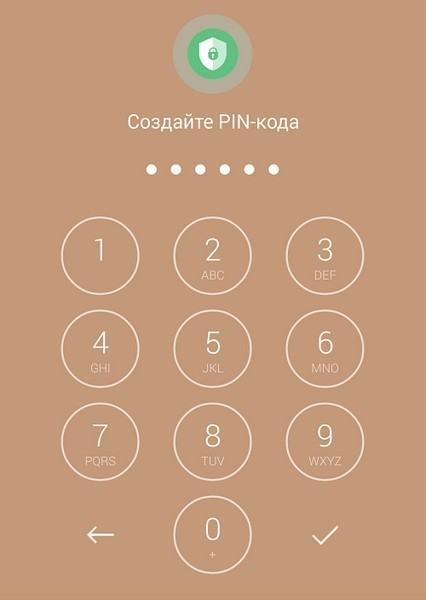 Создание ПИН-кода