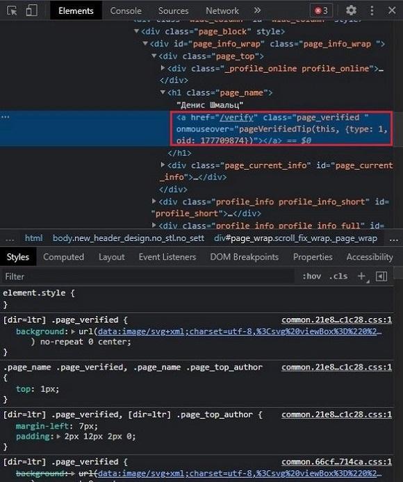 Нужный фрагмент кода