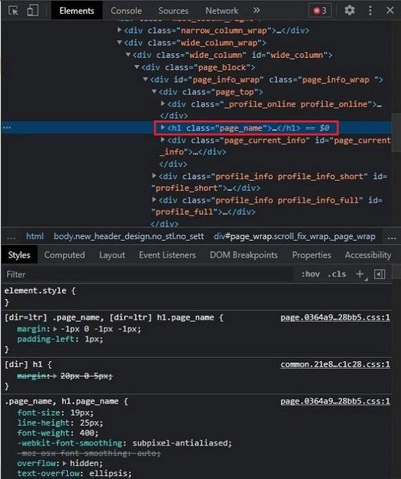 Нужная строка кода